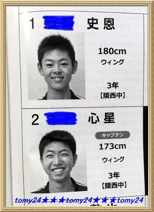 20171227JOC (2)
