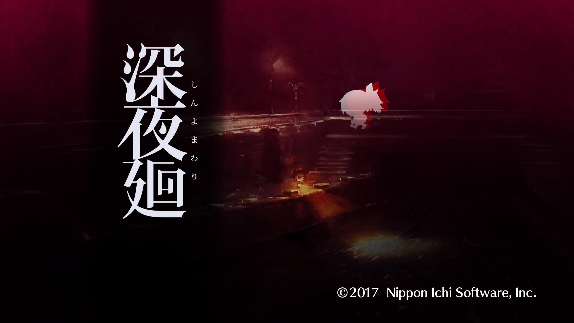 20171001_game.jpg