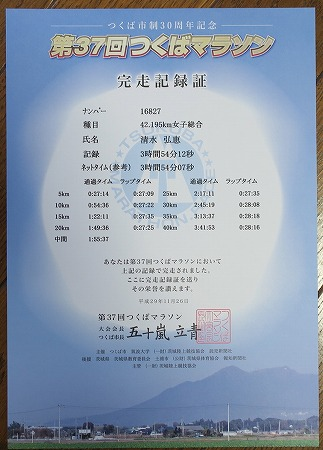20171127094650e04.jpg