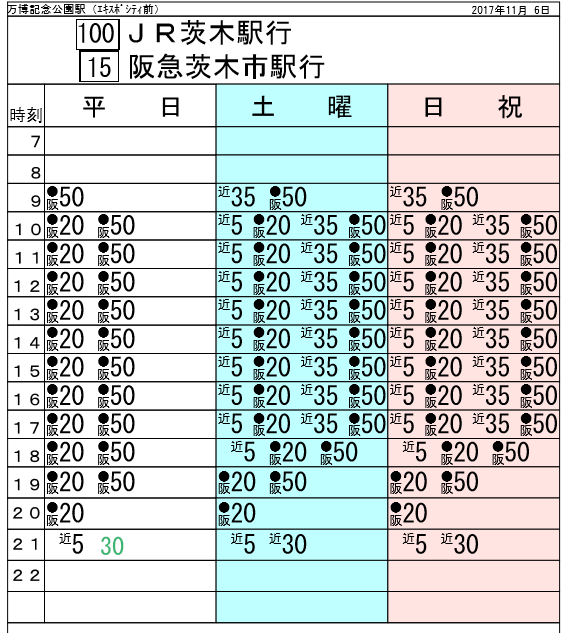 近鉄バス1-min