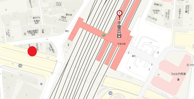 千里丘駅-min