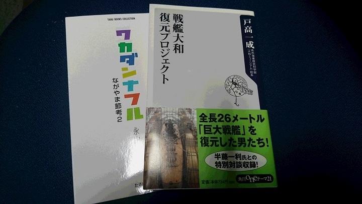 171025_亀屋ブログ用_02