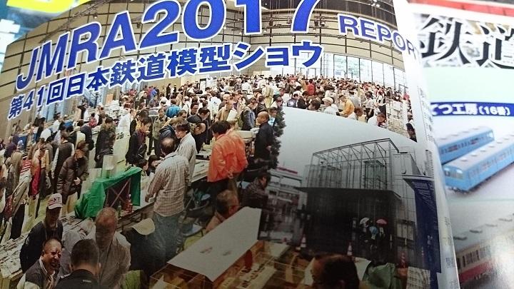 171125_亀屋ブログ用_03