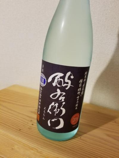 20171113_220055~01