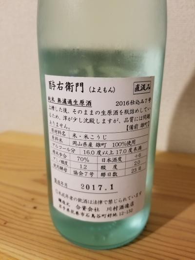 20171113_220106~01