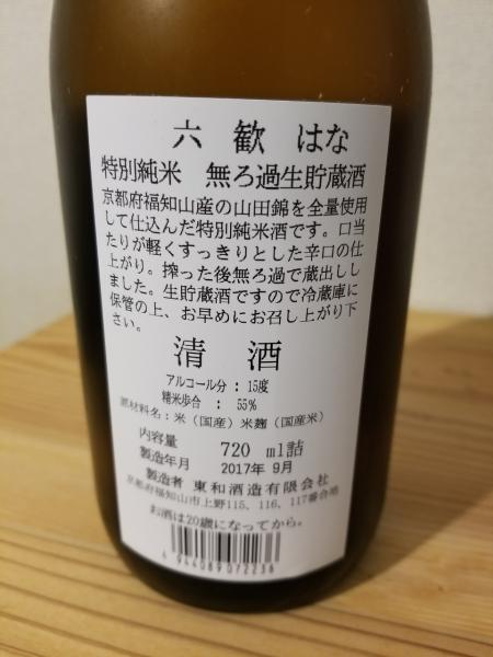 20171207_003227~01