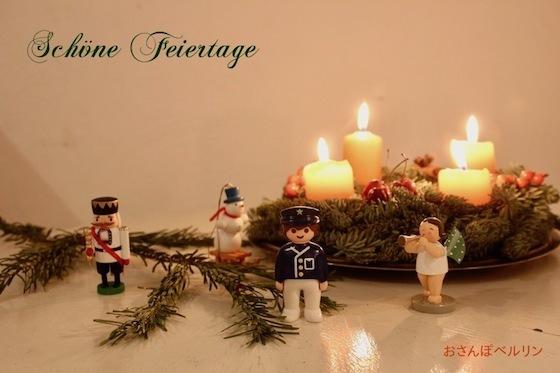 weihnachtenOsanpo.jpg