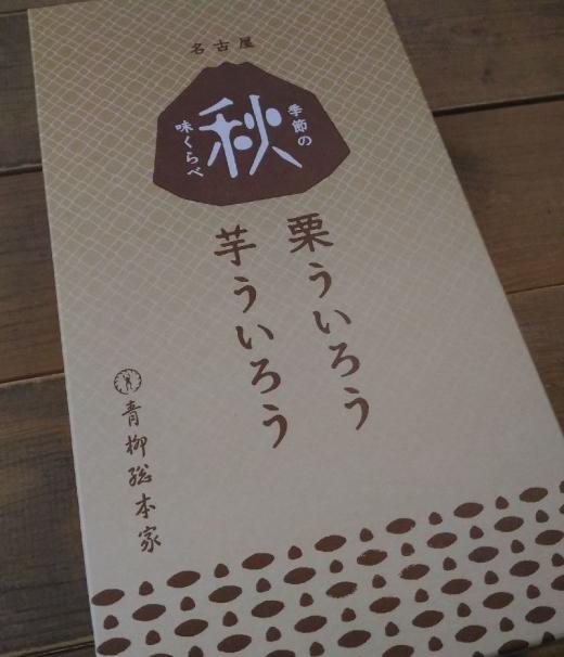 AoyagiNagoyaST_001_org.jpg