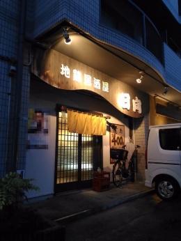FukaiHyuga_000_org.jpg
