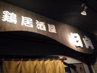 FukaiHyuga_001_org.jpg