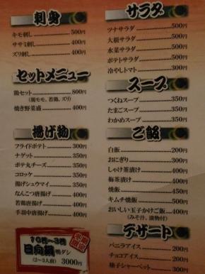 FukaiHyuga_003_org.jpg