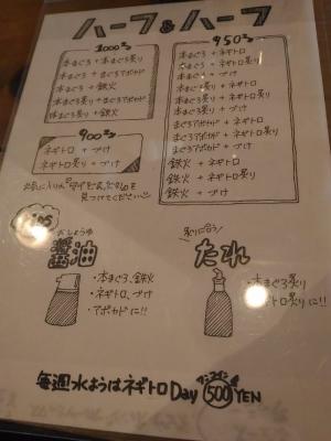 FushimiMomoyamaMaguroGarage_000_org.jpg