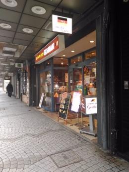 GermanBakeryKatamachi_000_org.jpg
