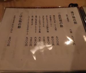 GotandaNiwatsudori_003_org.jpg