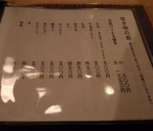 GotandaNiwatsudori_004_org.jpg