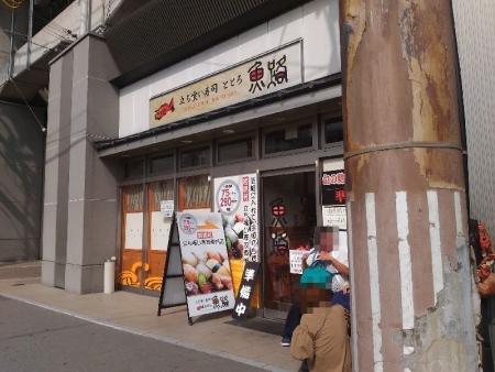 HimejiTotoro_001_org.jpg