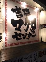 HotarugaikeYoshioka_000_org.jpg