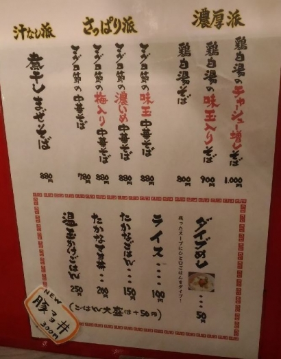 HotarugaikeYoshioka_002_org.jpg