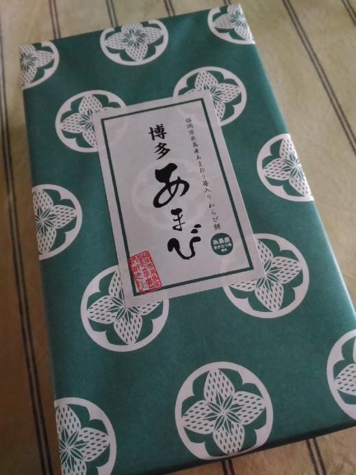 ItokingFukuokaAP_202_org.jpg