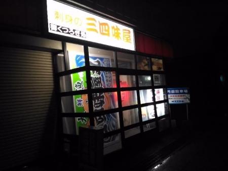 Kanazawa34miya_000_org.jpg