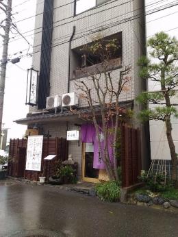 KanazawaMurai_000_org.jpg