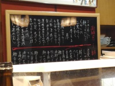 KanazawaMurai_004_org.jpg