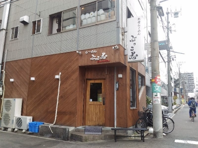 KitahamaBukkoshi_000_org.jpg