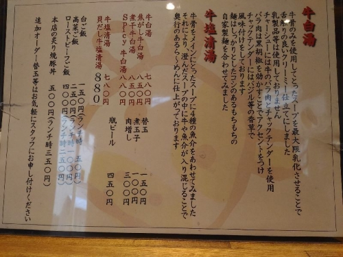 KitahamaBukkoshi_002_org.jpg