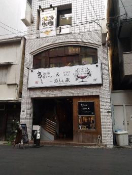 KitashinchiWatanabeCurry_000_org.jpg