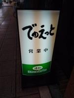 MatsuyamaDuet_000_org.jpg