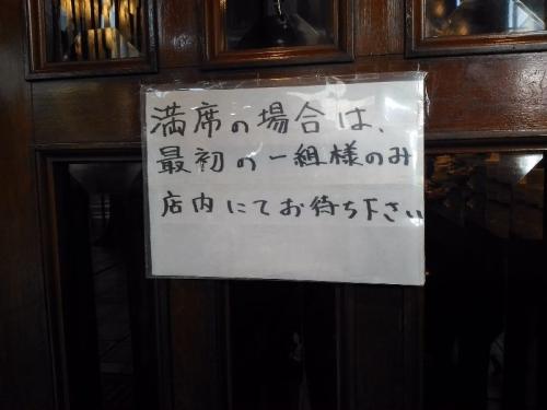 MatsuyamaDuet_002_org.jpg