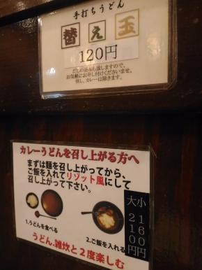 MeguroKonpira_002_org.jpg