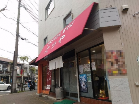 MinatogawaTatsuya_000_org.jpg