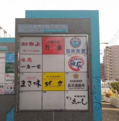 NagahamaFukuuo_000_org2.jpg