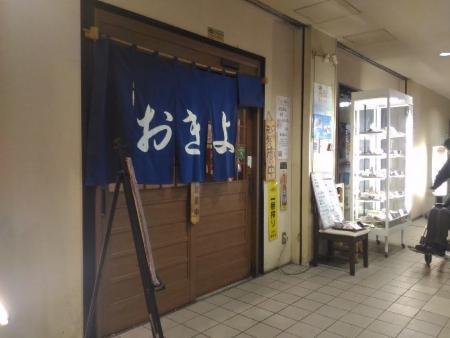 NagahamaFukuuo_002_org.jpg