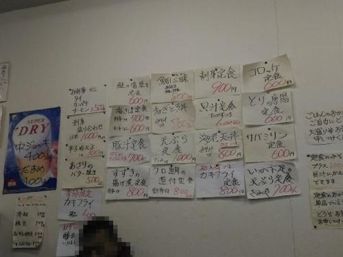 NagahamaFukuuo_006_org2.jpg