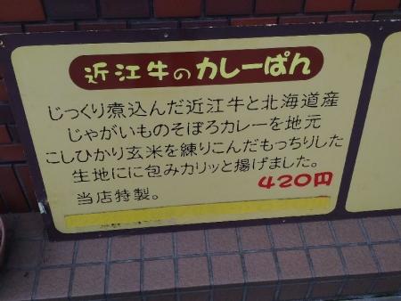 NagahamaKurokabe1_008_org.jpg