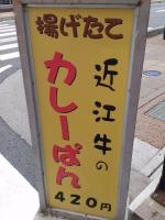 NagahamaKurokabe1_009_org.jpg