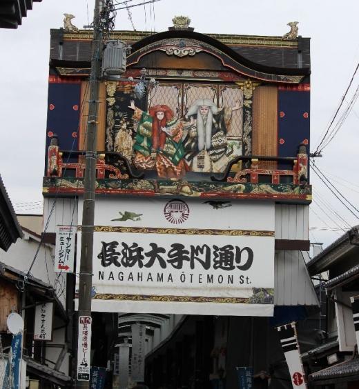 NagahamaKurokabe2_001_org.jpg