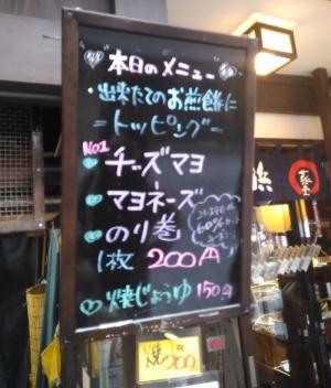 NagahamaKurokabe3_004_org.jpg
