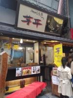 NagahamaKurokabe3_008_org.jpg