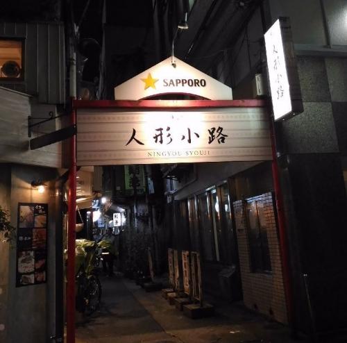 NakasuAhodori_000_org.jpg