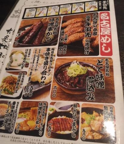 SakaeGomitori_003_org.jpg