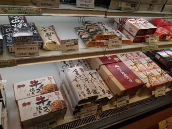 TakanoKanazawaST_000_org.jpg