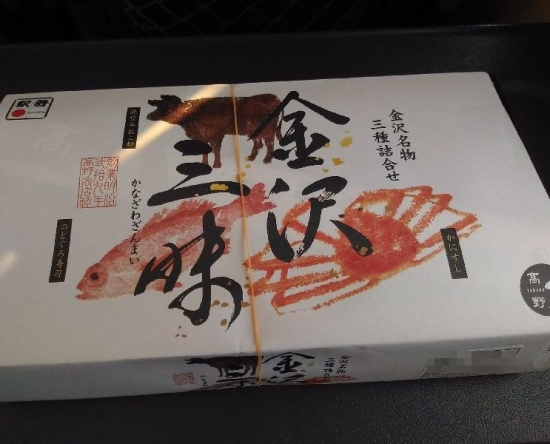 TakanoKanazawaST_002_org.jpg