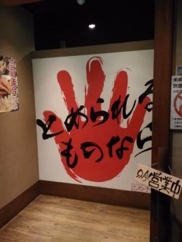 TometebaHakataEkimae_003_org.jpg