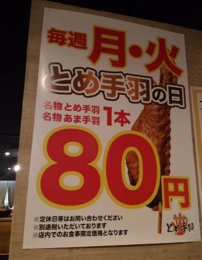 TometebaHakataEkimae_014_org.jpg