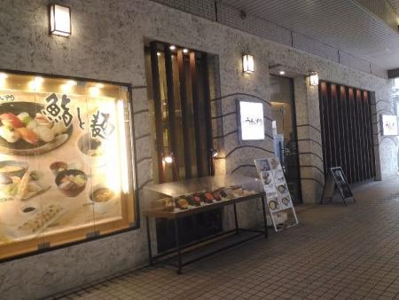 Umaimon100bangai_002_org.jpg