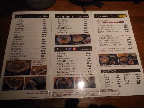 WasukeTenjin_002_org.jpg