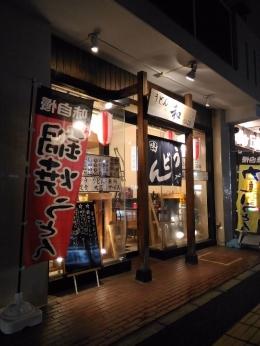 YaoKazu_000_org.jpg